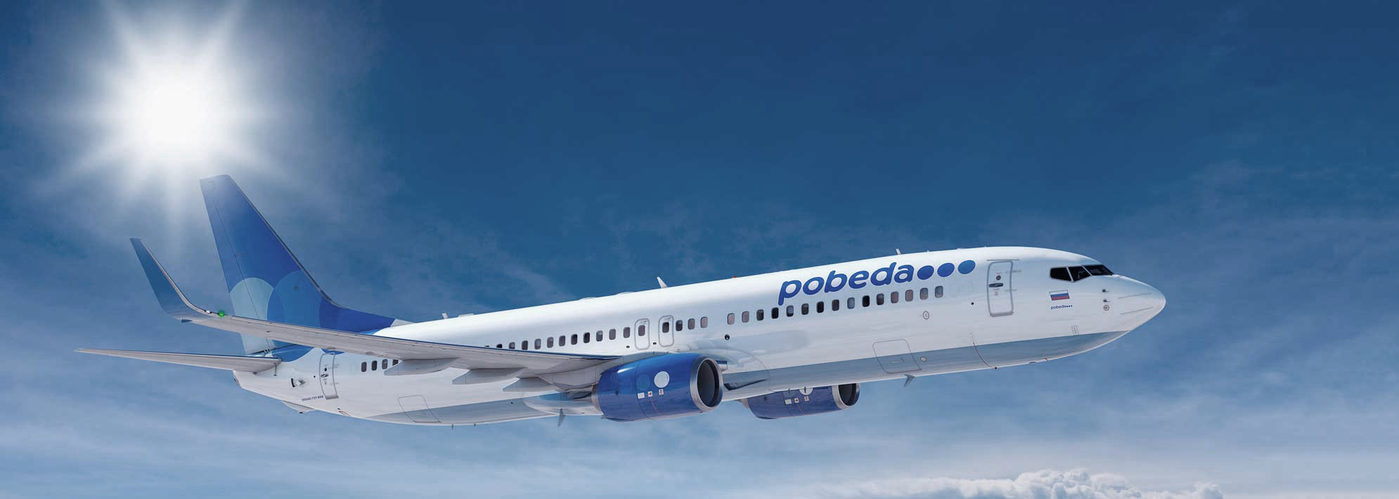 Pobeda selects Newshore as its service provider